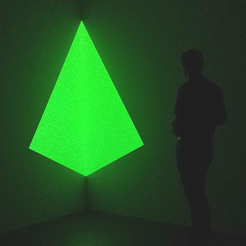 het groen is geen voorwerp. Het is alleen licht.